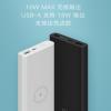 10000 мА·ч и зарядка без проводов. Xiaomi представила удешевлённый портативный аккумулятор Wireless Power Bank Lite