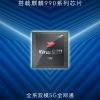 Салют, Вера! Флагман Honor Vera30 получит экран с частотой обновления 90 Гц и поддержку 5G