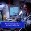JWT: Атака на цифровую подпись VS MAC-атака