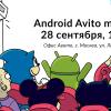 Инструменты для автотестов, интеграция Yandex Mapkit 3, крутой дизайн и подход Server Driven UI — анонс Android-митапа