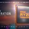 Официально: 16-ядерный CPU Ryzen 9 3950X и новое поколение Ryzen Threadripper представят в ноябре