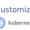 Краткое введение в Kustomize