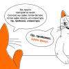 Как сервера договариваются друг с другом: алгоритм распределённого консенсуса Raft