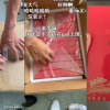 К 70-летию КНР. Xiaomi выпустила специальную версию планшета Mi Pad 4 Plus