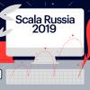Первая в России большая ламповая встреча Scala-комьюнити — как это было