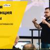 Beeline Казахстан и Слёрм проводят Beeline DevOps Day в Алматы 6-7 ноября