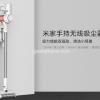 Беспроводной пылесос Xiaomi Mi Handheld Vacuum Cleaner 1C — доступная альтернатива моделям Dyson