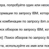 Полный перевод инструкции для асессоров Google