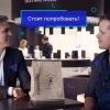 Автоматизация Android. Супер простое руководство по созданию первого Espresso-теста