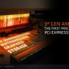 Новая статья: Действительно ли PCI Express 4.0 – важное преимущество Ryzen 3000? Проверяем на NVMe SSD
