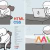 Интерактивное веб-приложение без программирования? Легко! Mavo вам в руки
