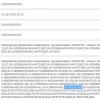 Видеокарта NVIDIA GeForce GTX 1650 Super дебютирует в конце ноября