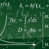 Конспект по «Машинному обучению». Математический анализ. Градиентный спуск