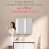 Xiaomi предлагает устранять запотевание зеркала в ванной нажатием одной кнопки… на смартфоне