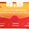 Российские магазины, в которых пройдет распродажа 11 ноября