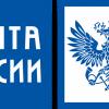 «Почта России» существенно сократит контрольные сроки доставки посылок