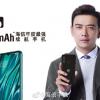 Новый монстр автономности: представлен смартфон с двумя аккумуляторами общей ёмкостью 10010 мА·ч