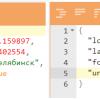 Типобезопасная работа с массивами PHP
