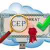 Криптографический АРМ на базе стандартов с открытым ключом. Конфигурирование токенов PKCS#11