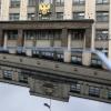 Производители и продавцы электроники в РФ потребовали провести слушания по обязательной предустановке российского ПО