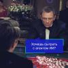 Оптимизация стратегии игры в Блэкджек методом Монте-Карло