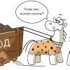 Причины внедрить в процесс разработки статический анализатор кода PVS-Studio