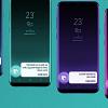 Samsung отключит одну из важных функций в своих смартфонах для тех, кто не обновился до последней версии Android