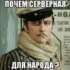 Рынок б-у серверов в России: все начиналось с Хабра