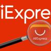 Россияне теперь предпочитают AliExpress, а не Avito или OZON