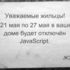 Разбираем WTF задачки в JavaScript