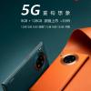 Флагман Huawei Mate 30 Pro 5G доступен в новой версии