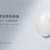 Новый умный гаджет Xiaomi за 7 долларов