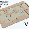 Ультразвуковая система определения координат 2.0