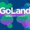 GoLand 2019.3 с улучшенной производительностью, расширенной поддержкой Go Modules и не только