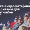 Подборка видеоматериалов с мероприятий для разработчиков — Декабрь