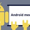 Как прошёл п̶е̶р̶в̶ы̶й̶ второй митап по Android от Tinkoff