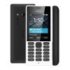 $28 за новую кнопочную Nokia