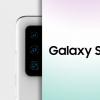 Одно из главных отличий Samsung Galaxy S11+ от Huawei P40 Pro