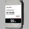 Начались поставки HDD Western Digital объемом 18 и 20 ТБ, в которых используется технология CMR и SMR соответственно