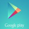 Список приложений для Android с новой заразой
