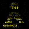 Is Delphi Dying — False