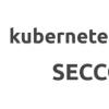 Seccomp в Kubernetes: 7 вещей, о которых надо знать с самого начала