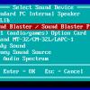 Древности: Roland MT-32, альтернативный звук для DOS-игр
