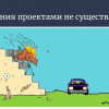 «Правилароста: отджуниора доCTO», конспектвебинара ФёдораБорщёва