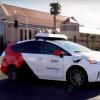 Беспилотники Яндекса испытали на улицах Лас-Вегаса перед презентацией на CES