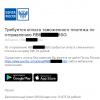 Почта России начала рассылать уведомления о дорогих заграничных посылках