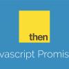 Распространенные ошибки при работе с промисами в JavaScript, о которых должен знать каждый (перевод)