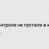 Не плачь, девчонка! Ответ автору с vc.ru на письмо о Хабре