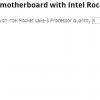 Системная плата Intel H510, как подтверждение процессоров Rocket Lake-S