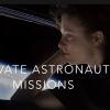 НАСА доставит на МКС первый коммерческий модуль от Axiom Space. Он предназначен для космических туристов